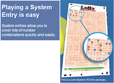 System Entry